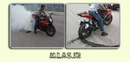 www.mlas.ir